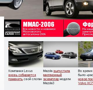drive_ru