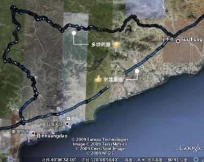 绕路的GPS轨迹