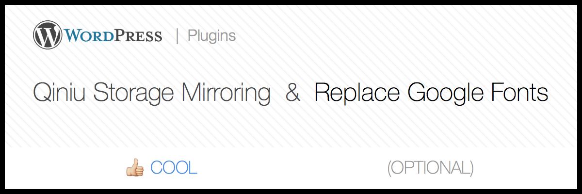 wp-speed-plugins@2x